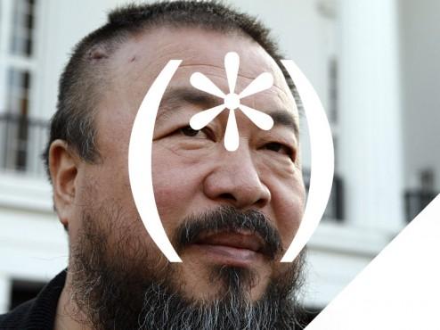 Wishlist | Free Ai Weiwei