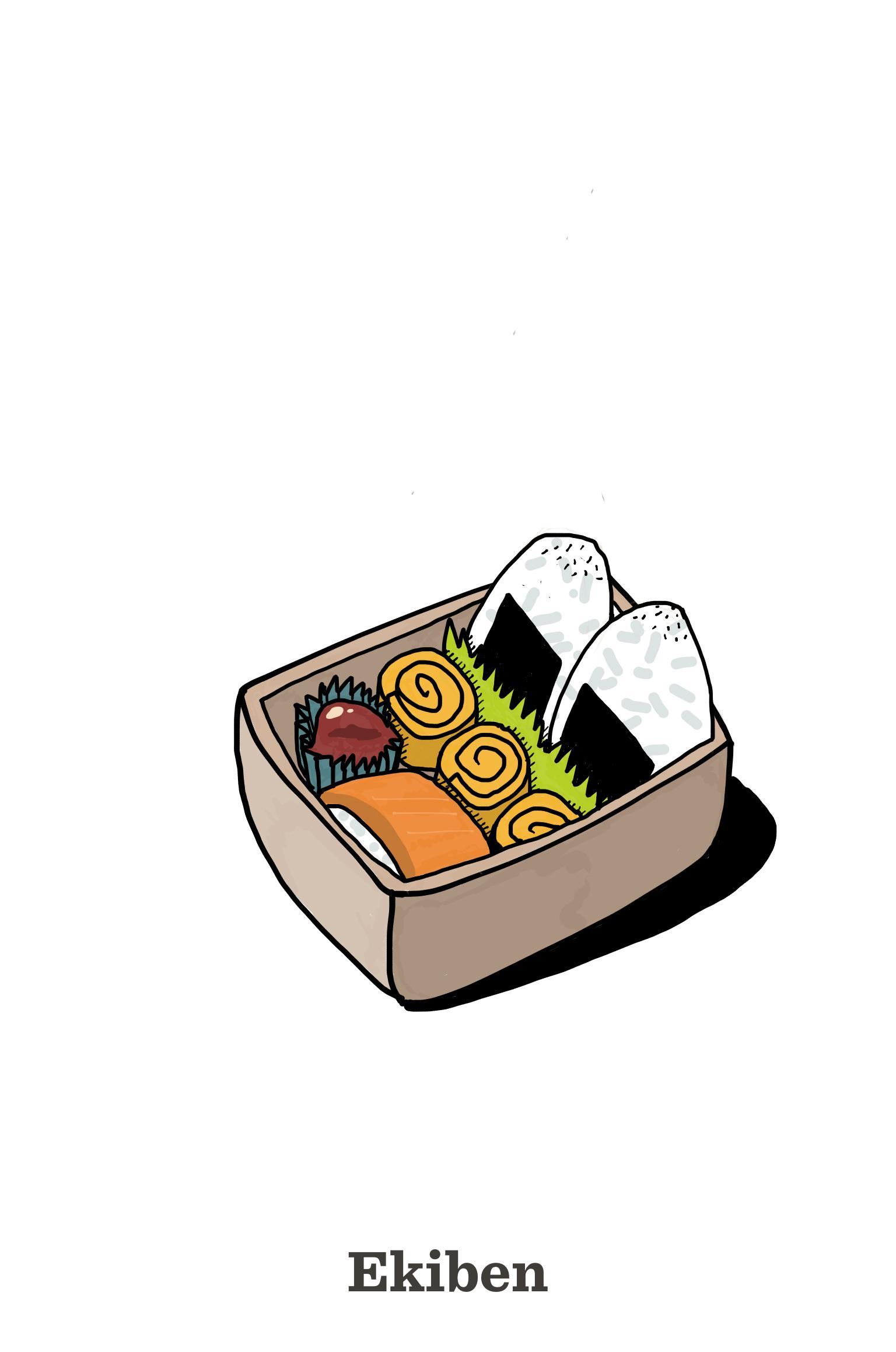 3-ekiben-the-sushi-game