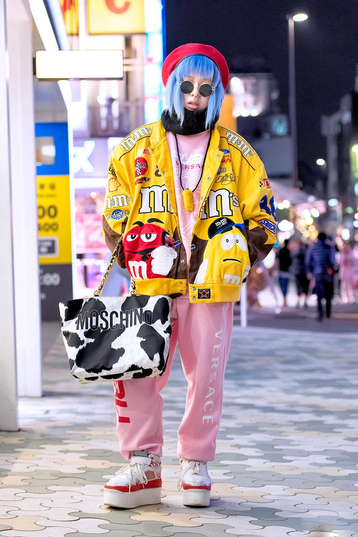 Tokyo Street 1