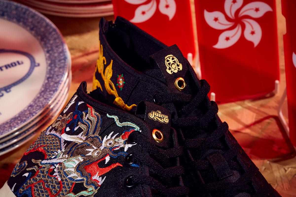 juice-footpatrol-adidas-consortium-sneaker-exchange-6